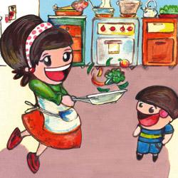 cocinatualdea-home2