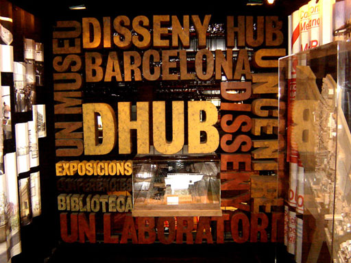 Disseñy Hub Barcelona DHUB